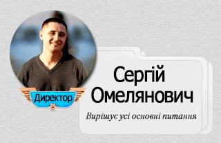 Директор центру реставрації в Львові