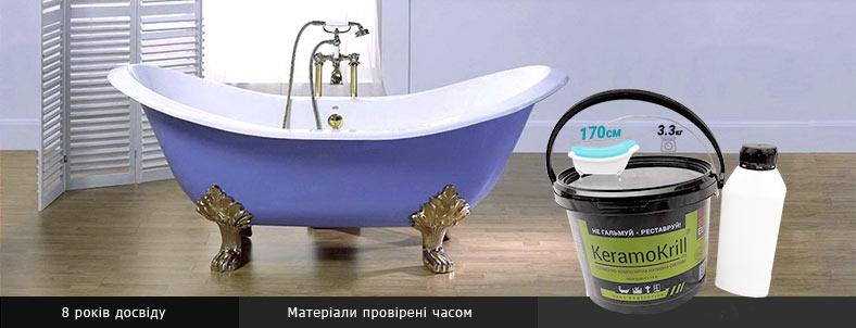 http://restavrator.te.ua/malunku/baner-verh.jpg